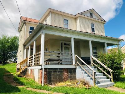 Lynchburg Multi Family Home For Sale: 2347 Campbell Avenue