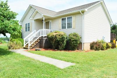 Concord VA Single Family Home For Sale: $211,000