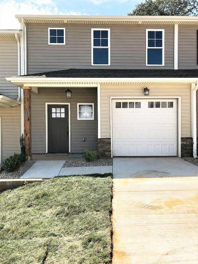 Forest Condo/Townhouse For Sale: 1175 Commonwealth Circle
