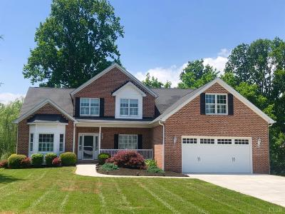Lynchburg, Forest, Goode, Bedford, Moneta, Amherst, Concord, Appomattox, Madison Heights, Monroe, Evington, Rustburg Single Family Home For Sale: 1286 Whistling Swan Drive