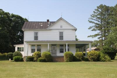 Bedford County Single Family Home For Sale: 3629 Smith Mountain Lake Parkway