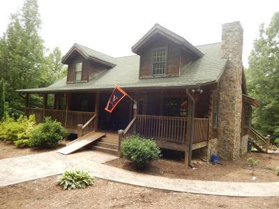 Rustburg Single Family Home For Sale: 816 Stone Road