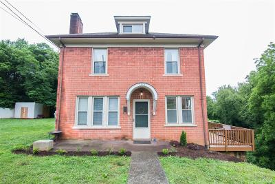 Lynchburg Single Family Home For Sale: 706 Byrd Street