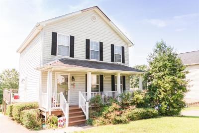 Lynchburg Single Family Home For Sale: 205 Towne Crier
