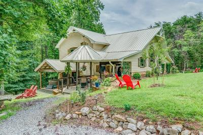 Bedford County Single Family Home For Sale: 1016 Imperial Court
