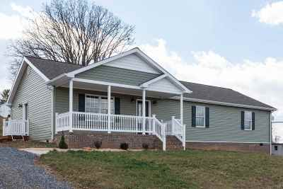 Rockingham County Single Family Home For Sale: 16750 Marshall Ave