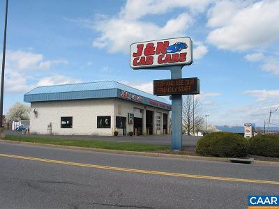Harrisonburg Commercial For Sale: 2075 E Market St