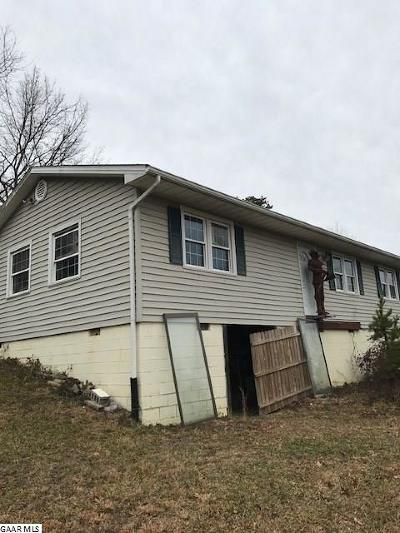 Augusta County Single Family Home For Sale: 112 McCauley Ln