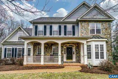 Charlottesville Single Family Home For Sale: 2016 Brownstone Ln