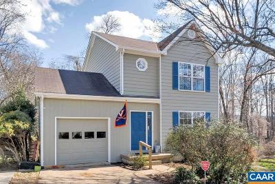 Charlottesville Single Family Home For Sale: 112 Westwood Cir