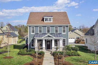 Albemarle County Single Family Home For Sale: 1748 Old Trail Dr