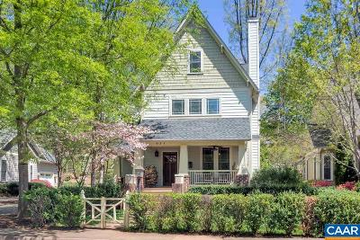 Charlottesville Single Family Home For Sale: 831 Village Rd