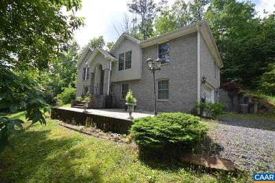 Greene County Single Family Home For Sale: 218 Old Mill Rd