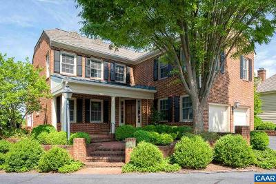Charlottesville Single Family Home For Sale: 552 Dryden Pl