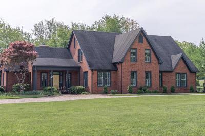 Lexington Single Family Home For Sale: 125 Buckland Dr
