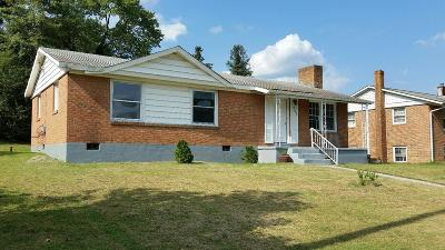 Glasgow Single Family Home For Sale: 906 Fitzlee St