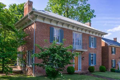 Lexington Single Family Home For Sale: 321 S Main St