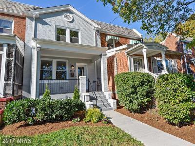 Brookland Condo For Sale: 4512 Sargent Road NE