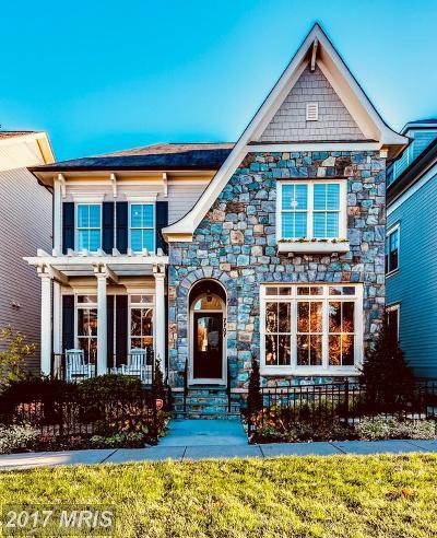 Howard Single Family Home For Sale: 7707 Elmwood Road