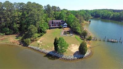 Northumberland County Single Family Home For Sale: 256 Mill Crest Lane