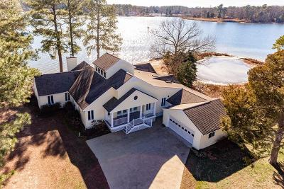 Northumberland County Single Family Home For Sale: 373 South Drive