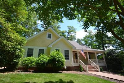 Northumberland County Single Family Home For Sale: 33 Holly Court