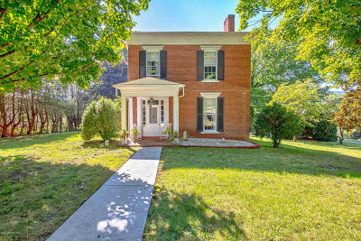 Wythe County Single Family Home For Sale: 205 E Withers Road