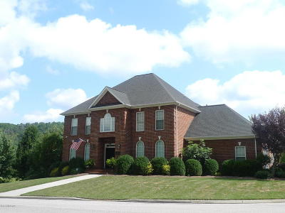 Radford Single Family Home For Sale: 8332 Sawgrass Way