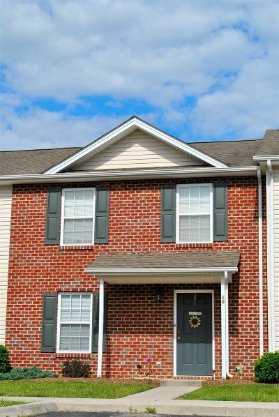 Christiansburg Condo/Townhouse For Sale: 50 Charleston Lane