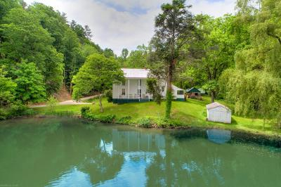 Pulaski County Single Family Home For Sale: 2512 Bethel Church Road