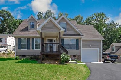 Montgomery County Single Family Home For Sale: 225 John Lemley Lane