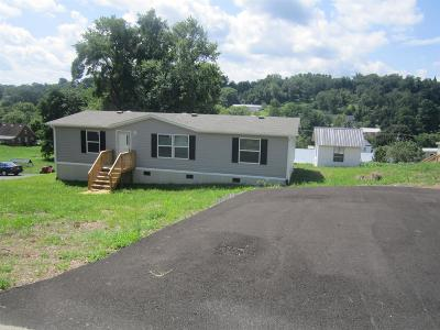 Christiansburg Single Family Home For Sale: 725 Church Street