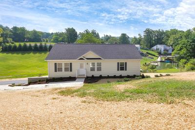 Pulaski County Single Family Home For Sale: 7162 Island View Way