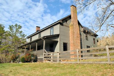 Floyd County Single Family Home For Sale: 119 Pine Springs Drive