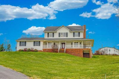 Blacksburg VA Single Family Home For Sale: $385,000