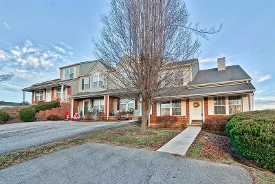 Christiansburg Condo/Townhouse For Sale: 380 Willow Oak Drive
