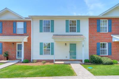 Christiansburg Condo/Townhouse For Sale: 145 Charleston Lane