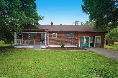 Catawba VA Single Family Home For Sale: $249,950