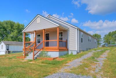 Pulaski County Single Family Home For Sale: 3442 Hilton Village Loop