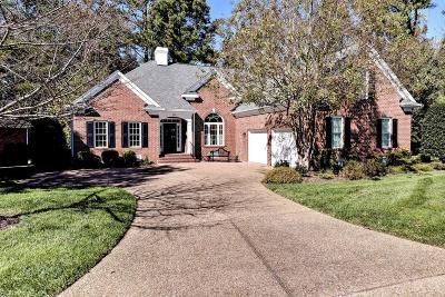 James City County Single Family Home For Sale: 205 Oakmere Park