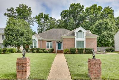 Newport News Single Family Home New Listing: 330 Woodbrook Rn