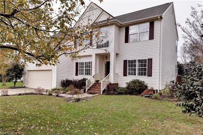 Yorktown Single Family Home New Listing: 306 Mary Bierbauer Way
