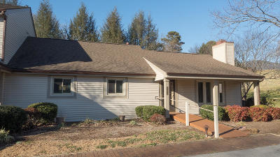 Botetourt County, Roanoke City County, Roanoke County, Salem County Attached Sold: 8535 Muirfield Cir