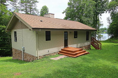 Franklin County Single Family Home For Sale: 105 Rankin Dr
