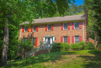 Roanoke County Single Family Home For Sale: 5625 Orchard Valley Cir