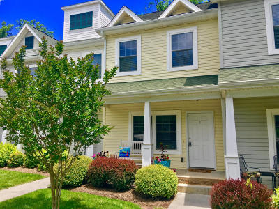 Franklin County Attached For Sale: 232 Mountain Cove Dr #5
