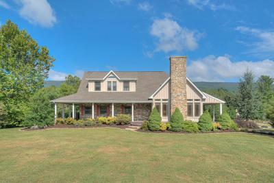 Roanoke County Single Family Home For Sale: 7083 Foxfire Rd