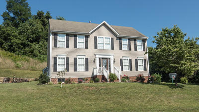 Roanoke County Single Family Home Sold: 2501 Fountain Ln