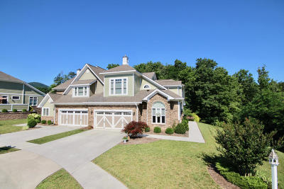 Botetourt County, Roanoke City County, Roanoke County, Salem County Attached For Sale: 4974 Towne Dr