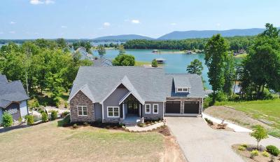 Bedford County Single Family Home For Sale: 271 Compass Cove Cir